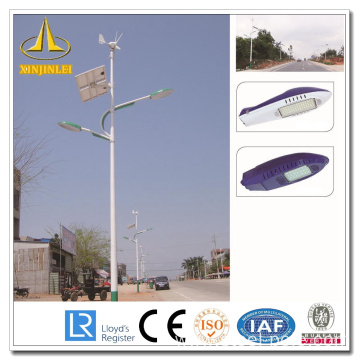 Round Galvanized Solar Flag Pole